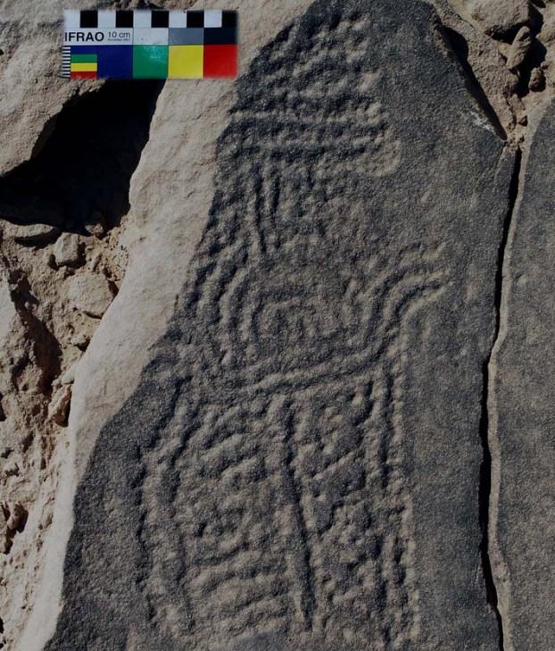 The el-Hosh Epipalaeolithic rock art masterpiece. Photo: Per Storemyr